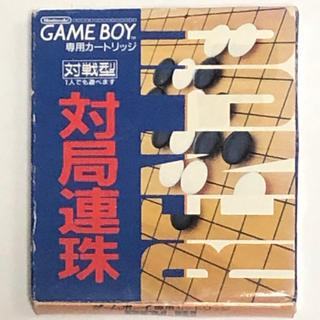 ゲームボーイ(ゲームボーイ)のGB 対局連珠(携帯用ゲームソフト)
