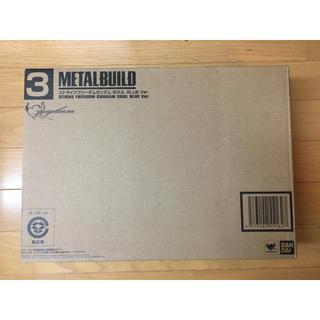 BANDAI - metal build ストライクフリーダム ガンダム soul blue