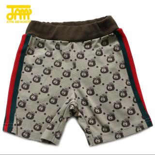 JAM - 新品 JAM 新作 ゴチ パンツ 140 100センチも欲しい方いたらあります♡