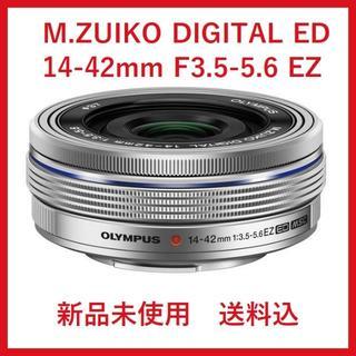 オリンパス(OLYMPUS)のオリンパス ED 14-42mm F3.5-5.6 EZ 送料無料(レンズ(ズーム))