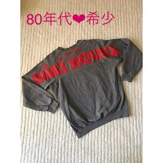 ミキハウス(mikihouse)の値下げ!ミキハウス❤︎80年代 ヴィンテージビックロゴトレーナー(トレーナー/スウェット)
