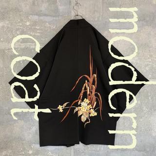 ◆雰囲気抜群 ビビットdesign◆ 着物 モダンコート 羽織 ブラック メンズ(着物)