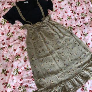 カネコイサオ(KANEKO ISAO)のカネコイサオ ワンダフルワールド 吊りスカート ウエスト 裾 フリル(ロングスカート)