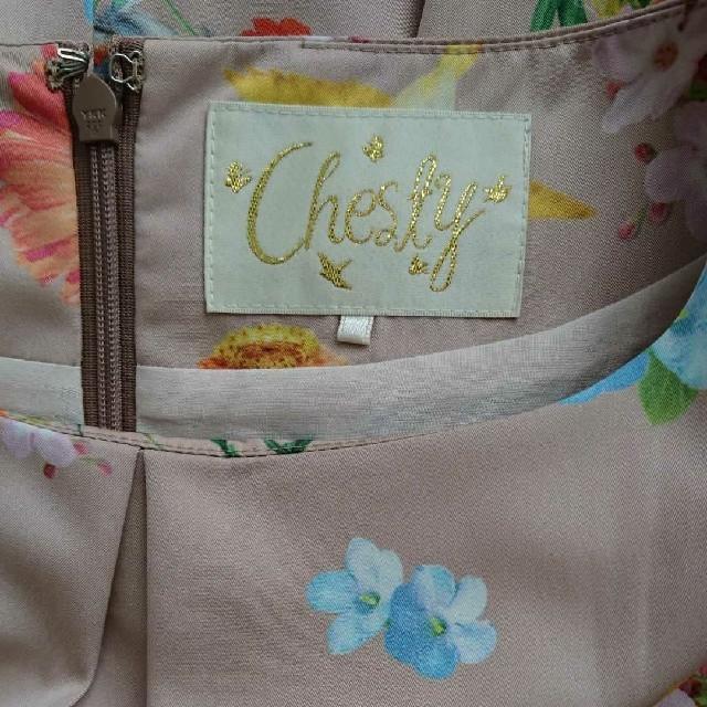 Chesty(チェスティ)のChesty ワンピース ベージュ レディースのワンピース(ひざ丈ワンピース)の商品写真