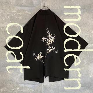 ◆雰囲気抜群 漆黒に咲く花◆ 着物 モダンコート 羽織  ブラック メンズ(着物)