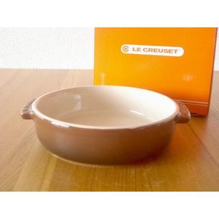 ルクルーゼ(LE CREUSET)のルクルーゼ タパスディッシュ カカオ■グラタン皿 新品 茶色 ブラウン(食器)