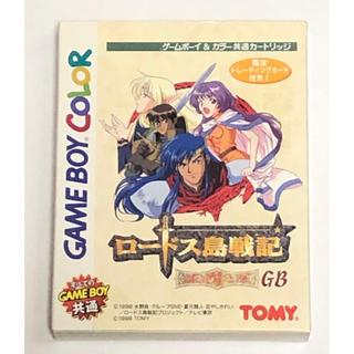 ゲームボーイ(ゲームボーイ)のGB ロードス島戦記 英雄騎士伝GB(携帯用ゲームソフト)