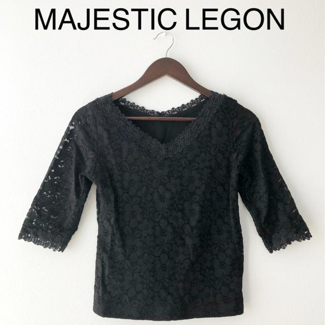 MAJESTIC LEGON(マジェスティックレゴン)のMAJESTIC LEGON ♪トップス 総レース レディースのトップス(カットソー(長袖/七分))の商品写真