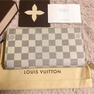 LOUIS VUITTON - LV アズール 長財布