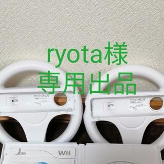 ウィー(Wii)のマリオカートソフト&ハンドル2個(その他)