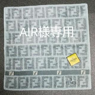 FENDI - 新品 FENDI⑤ シルク タオルハンカチ ズッカ柄 薄水色系 ハンドタオル