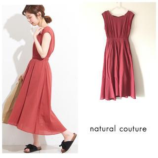 natural couture - ナチュラルクチュール ロングワンピース レッド コットン100%
