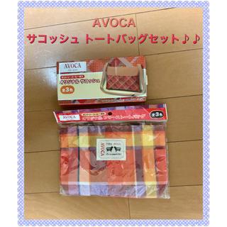 サントリー(サントリー)のAVOCA サコッシュ トートバッグセット(トートバッグ)