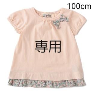 sense of wonder - 特別価格 新品未開封ラブ&ピース&マネー小花柄Tシャツ100cm