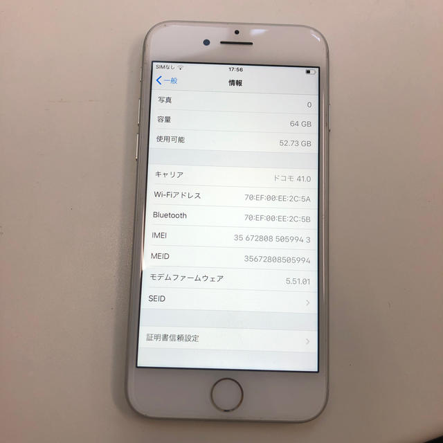 iPhone(アイフォーン)のiPhone8 64 59943 スマホ/家電/カメラのスマートフォン/携帯電話(スマートフォン本体)の商品写真