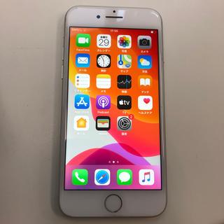 iPhone - iPhone8 64 59943