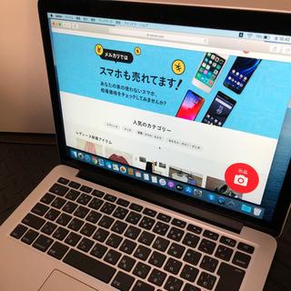 Mac (Apple) - MacBook Pro 13inch Early 2015 JIS配列