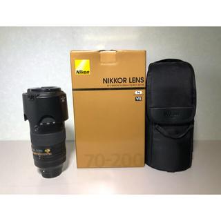 Nikon - AF-S NIKKOR 70-200mm f2.8E FL ED VR