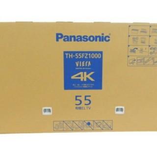 Panasonic - ★TH-55FZ1000★2020年4月購入・6年保証付★ VIERA パナソニ