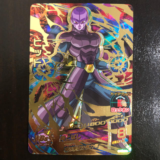 ドラゴンボール(ドラゴンボール)のHGD8-44 ヒット ドラゴンボールヒーローズ エンタメ/ホビーのトレーディングカード(シングルカード)の商品写真