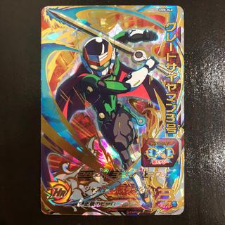ドラゴンボール - 【美品】UM8-68 グレートサイヤマン3号 ドラゴンボールヒーローズ