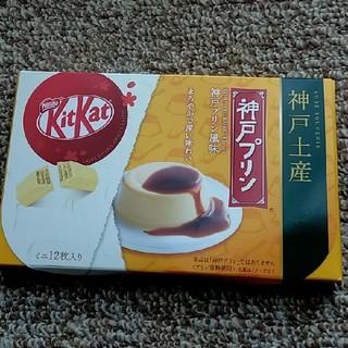 Nestle - キットカット 神戸プリン