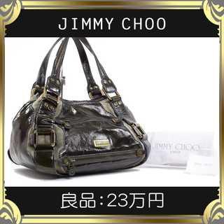 JIMMY CHOO - 【真贋査定済・送料無料】ジミーチュウのショルダーバッグ・良品・本物・希少
