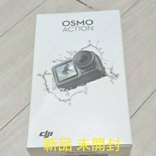 オズモアクション OzmoAction DJI アクションカメラ 新品 未開封