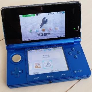 ニンテンドー3DS - 3DS 本体 ブルー