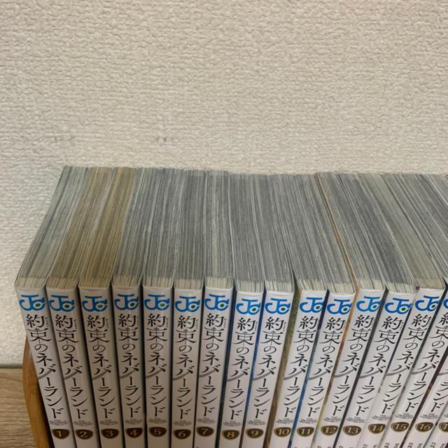 集英社(シュウエイシャ)の約束のネバーランド 全巻 セット エンタメ/ホビーの漫画(全巻セット)の商品写真