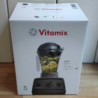 バイタミックス(Vitamix)の新品未使用 バイタミックス E310 ブラック(ジューサー/ミキサー)