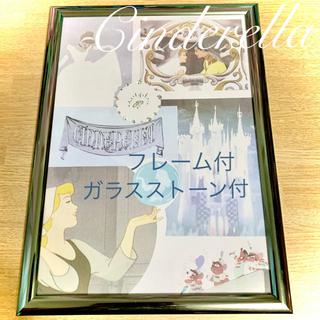 ディズニー(Disney)のハンドメイド ディズニー シンデレラ デコレーション アート フォトフレーム(インテリア雑貨)