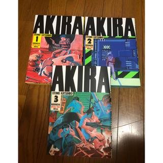 コウダンシャ(講談社)のAKIRA コミック 1〜3(青年漫画)