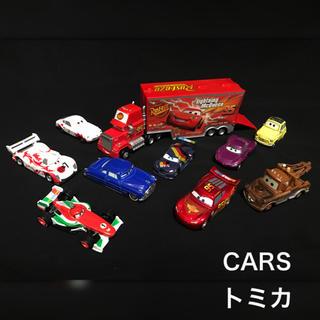Takara Tomy - トミカ ミニカー 大量 カーズ マックィーン マック メーター など