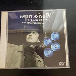 米倉利紀 DVD  espressivo Ⅳ(ミュージック)