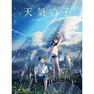 天気の子           DVD(その他)