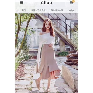 chuu マーメイドフレアスカート