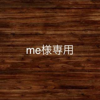 選び取りカード(アルバム)