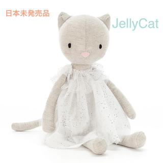 Bonpoint - Jellycat ジェリーキャット Jolie Kitten