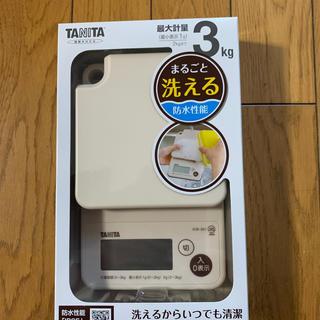 タニタ(TANITA)のタニタ クッキングスケール KW-301-IV&防水キッチンタイマー TD414(調理道具/製菓道具)