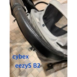 【未使用】cybex eezy S ハンドルカバー(ベビーカー用アクセサリー)