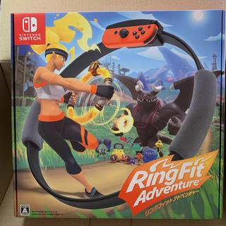 ニンテンドースイッチ(Nintendo Switch)のNintendo Switch リングフィット アドベンチャー 新品未開封(家庭用ゲームソフト)