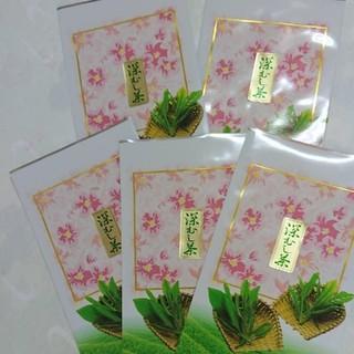 静岡県産 深むし茶 100g5袋おとづれ