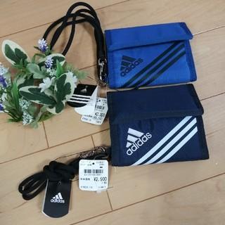 アディダス(adidas)のアディダス セット☆キッズ財布(財布)
