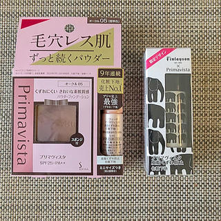 Primavista - プリマヴィスタ♡下地&ファンデーションオークル05セット