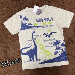 motherways - 110 マザウェイズ Tシャツ