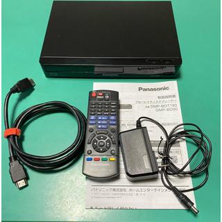 パナソニック(Panasonic)のブルーレイ・DVDプレイヤー(DVDプレーヤー)
