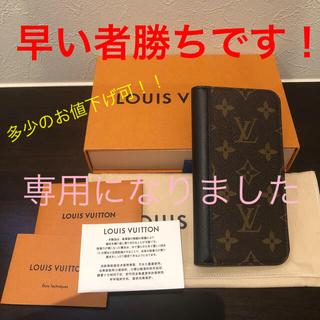 ルイヴィトン(LOUIS VUITTON)のルイヴィトン   iPhone11 ケース 新品未使用!! お値下げしました(iPhoneケース)