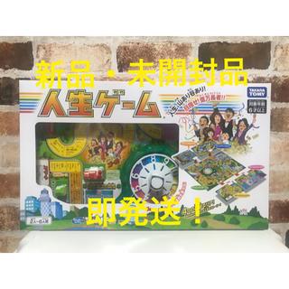 タカラトミー(Takara Tomy)の【新品 未開封】人生ゲーム(人生ゲーム)