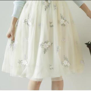 tocco - 刺繍チュールスカート